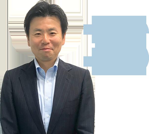 代表取締役 上林 亮